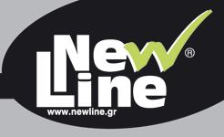 new-line-υλικα