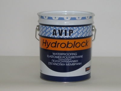 avip_Hydroblock_υλικα ειδικων εφαρμογων